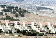 Pemukiman Zionis Di Jalur Gaza